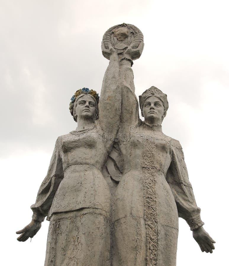 Soviet monument royalty free stock photos