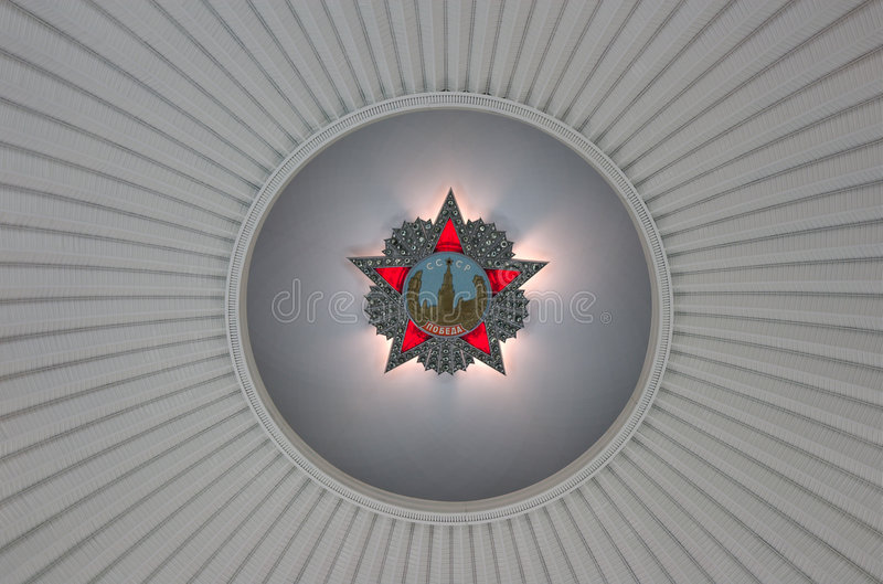 Download Soviet order of Victory stock photo. Image of lighting - 1807320