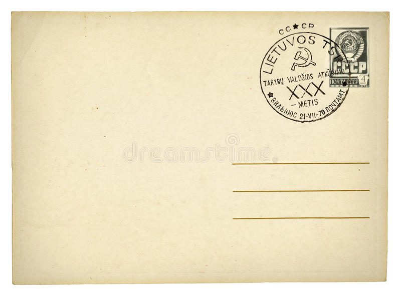 Soviet Postcard Royalty Free Stock Images