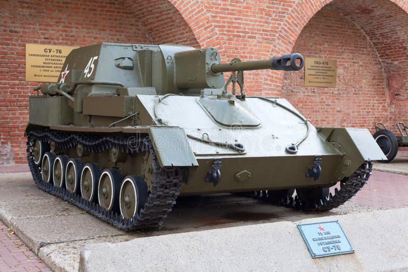 Soviet self-propelled unit SU-76