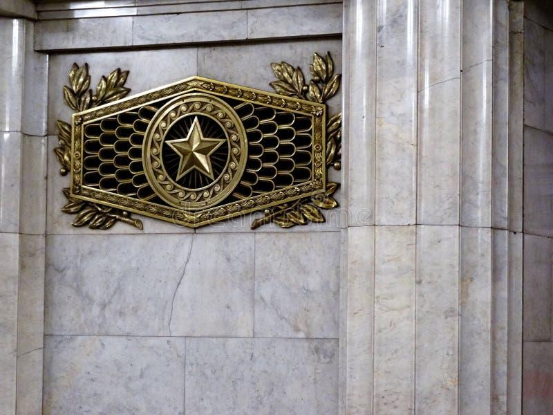 Soviet Symbol On Subway Station St Petersburg Stock Image Image