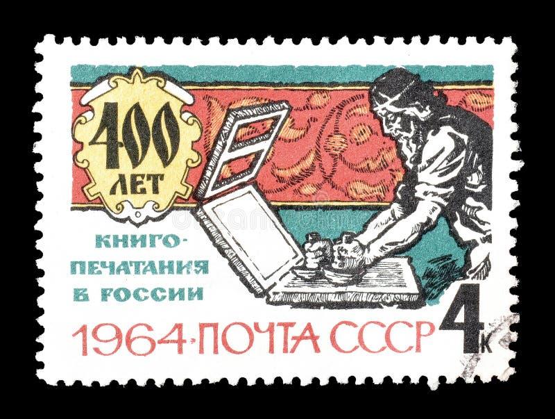 Soviet Union on postage stamps stock photo