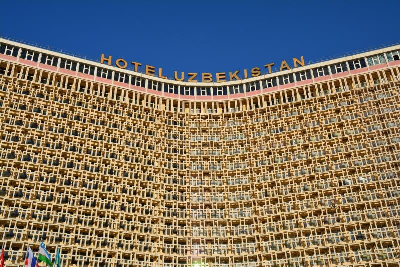 Sovietic architektura w Tashkent Uzbekistan zdjęcie stock