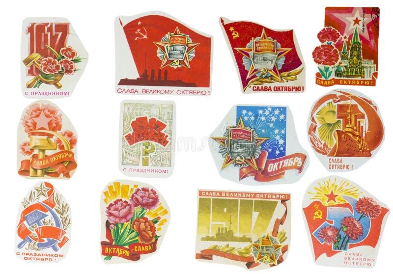 Sovjet - inställda fackliga baner stock illustrationer