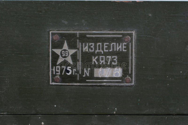 Sovjetisk armébakgrund för tappning royaltyfria foton