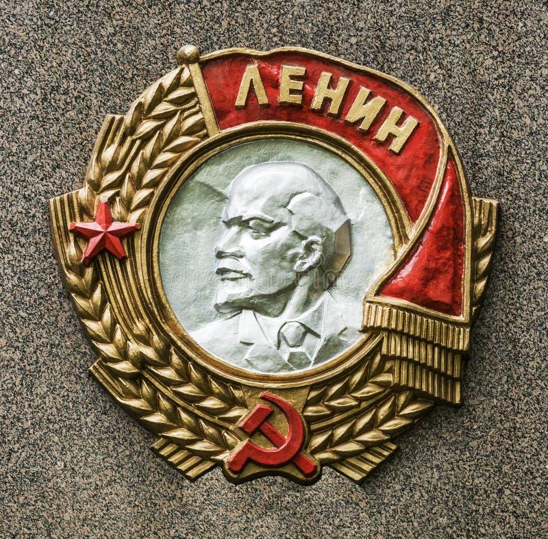 Sovjetisk beställning av Lenin arkivfoton