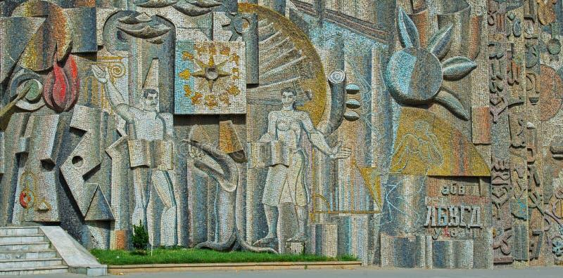 Sovjetisk konst royaltyfri foto
