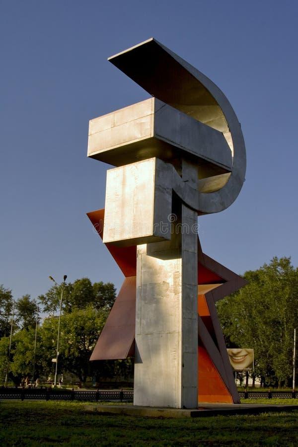 Download Sovjetisk Monument I Shelekhov Arkivfoto - Bild av hammare, stil: 27278424