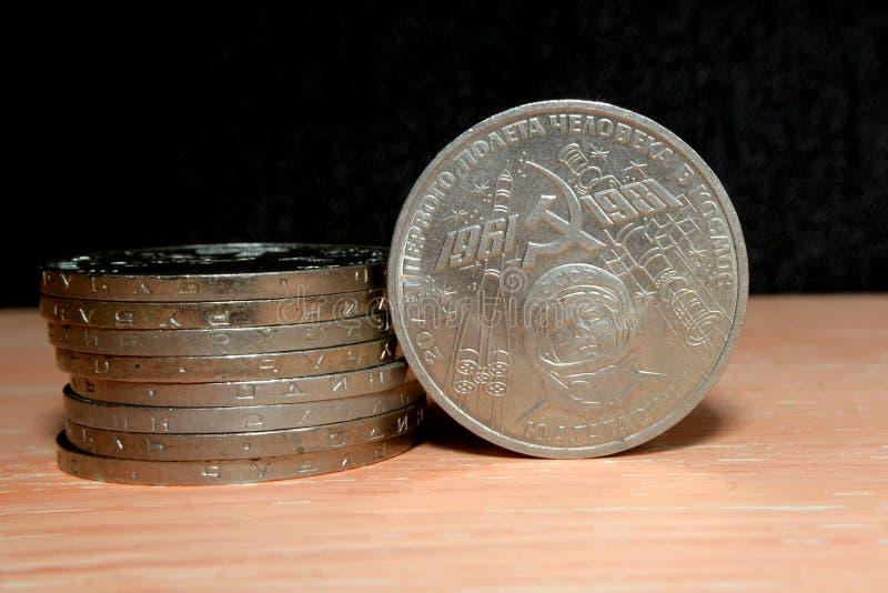 Sovjetiskt mynt 1981 tilldelat till den tjugonde årsdagen av det Yuri Gagarin flyget in i utrymme arkivbild