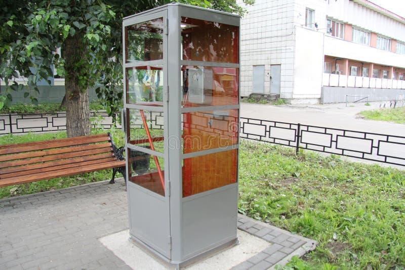 Sovjetiskt telefonbås royaltyfri foto