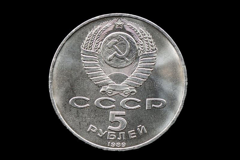Sovjetunie vijf die jubileumroebels met het beeld van de Blagoveshchensky-Kathedraal op zwarte wordt geïsoleerd royalty-vrije stock fotografie