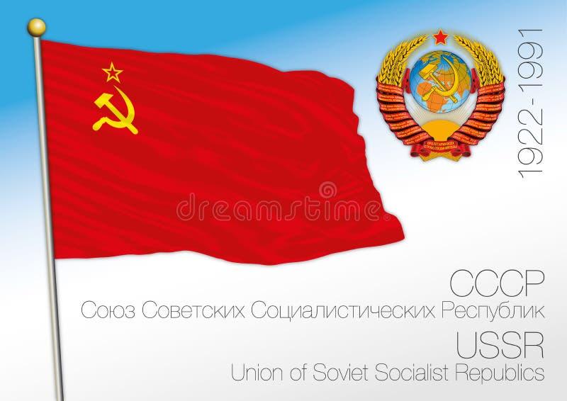 Sovjetunionen historcal flagga och vapensköld, 1922-1991, Ryssland vektor illustrationer