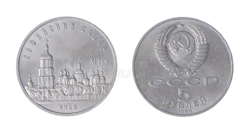 Download Sowieci Pięć Rubli Odizolowywających Na Bielu Zdjęcie Stock - Obraz złożonej z biznes, bogactwo: 53784902