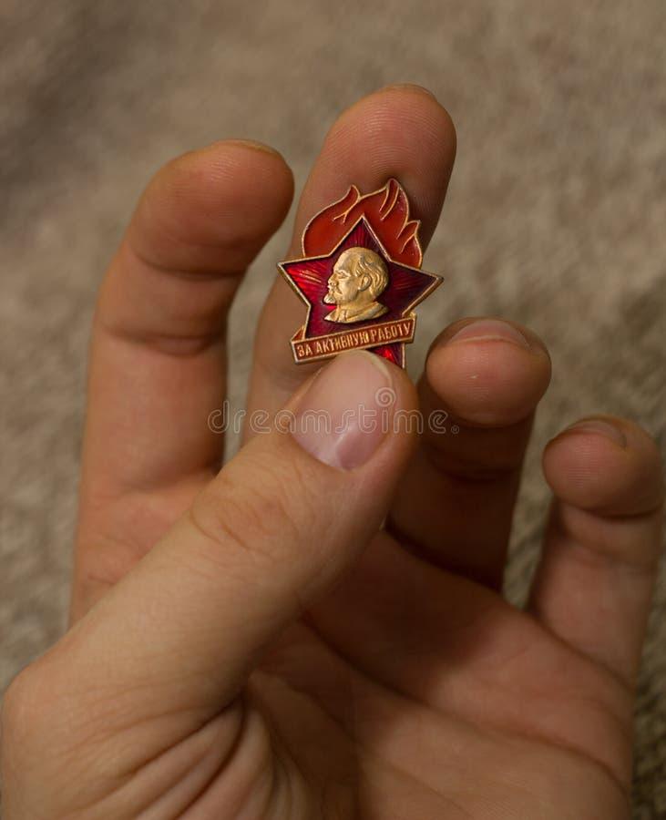 Sowieci pionierska odznaka zdjęcie royalty free