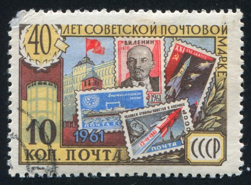 Sowjet-Stempel gedruckt durch Russland stockbild