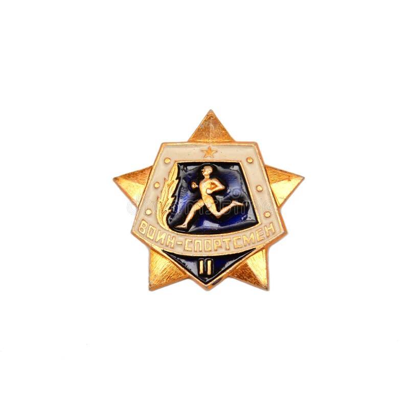 Sowjet UDSSR-Armeeausweis stockfotos