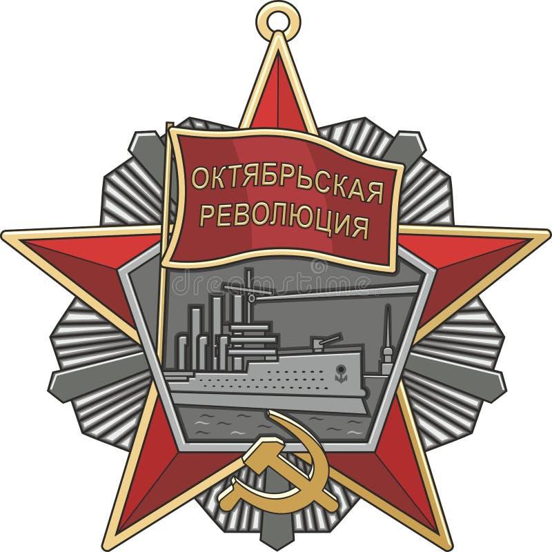 Sowjetische Bestellung von Oktober-Revolution stock abbildung