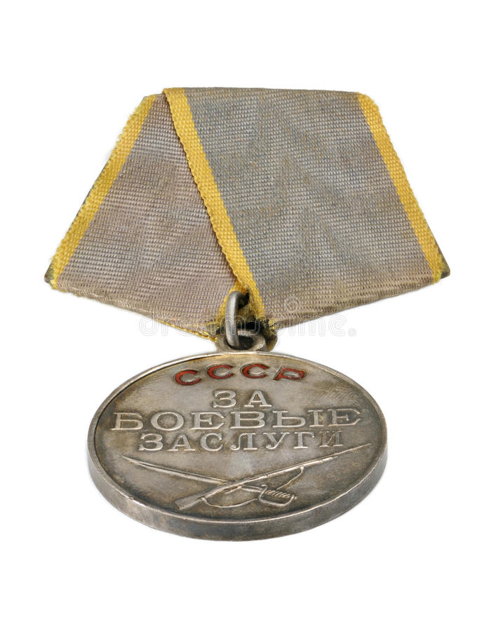 Sowjetische Medaille für Kampf-Verdienst auf weißem Hintergrund stockfotografie