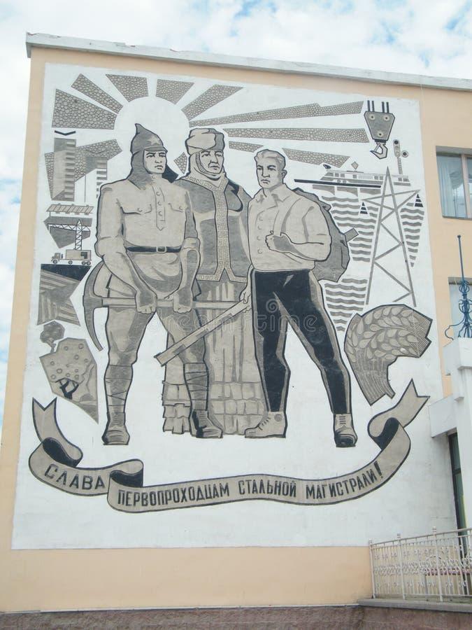 Sowjetische Propaganda lizenzfreies stockbild