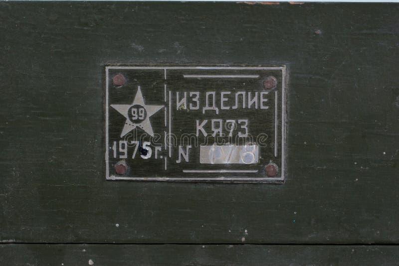 Sowjetischer Armeehintergrund der Weinlese lizenzfreie stockfotos