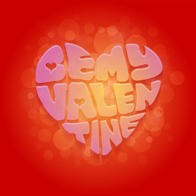 Soyez ma carte de voeux de Valentine illustration de vecteur
