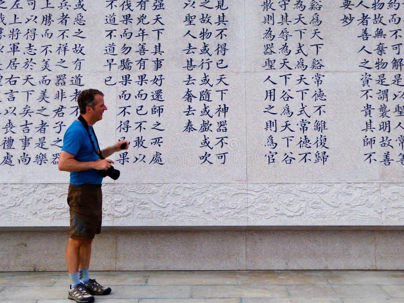 Spéléologie de Lao Tzu Tao Te Ching images libres de droits