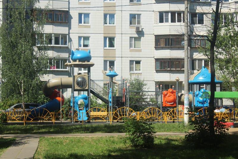 Spacer Korolev Boiska Liza Chajkina park obraz royalty free