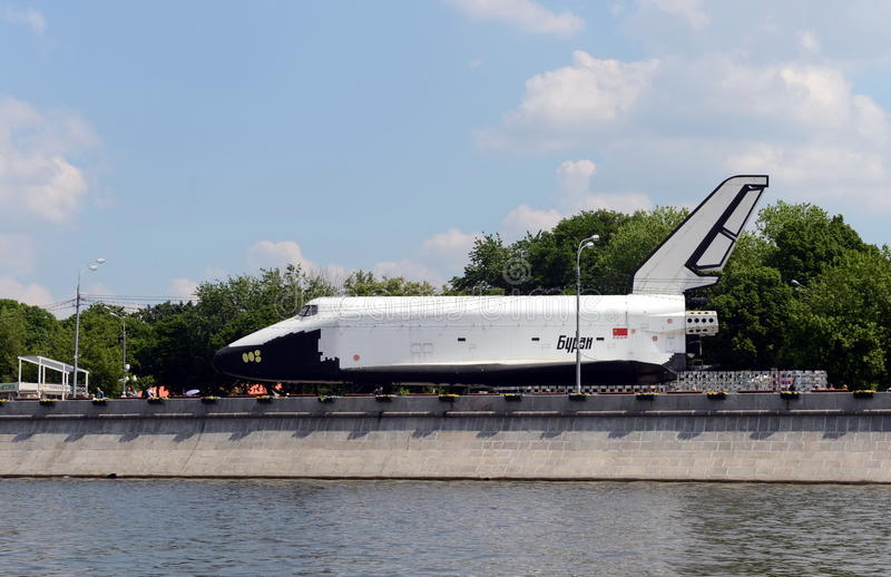 Spaceship Buran in the Park of rest named after Gorky in Moscow. MOSCOW, RUSSIA - MAY 24, 2014:Spaceship Buran in the Park of rest named after Gorky in Moscow stock image