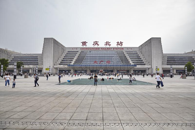 Spacious square in front of the main entrance to the Chongqingbei Railway Station. royalty free stock photos
