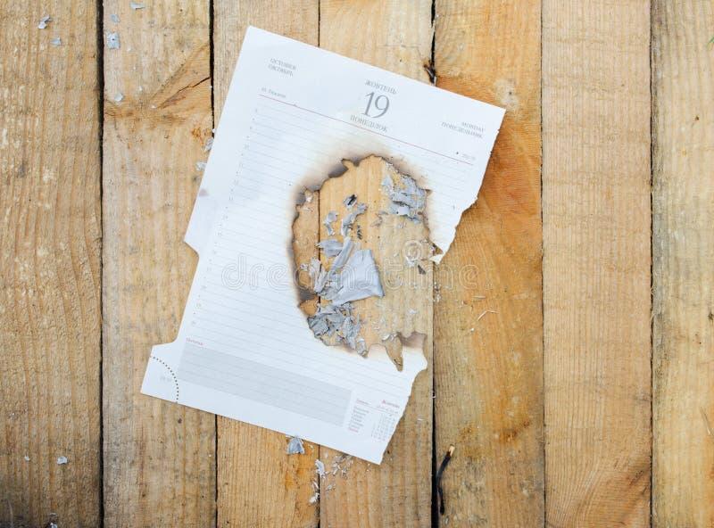 spalony papier zdjęcie stock