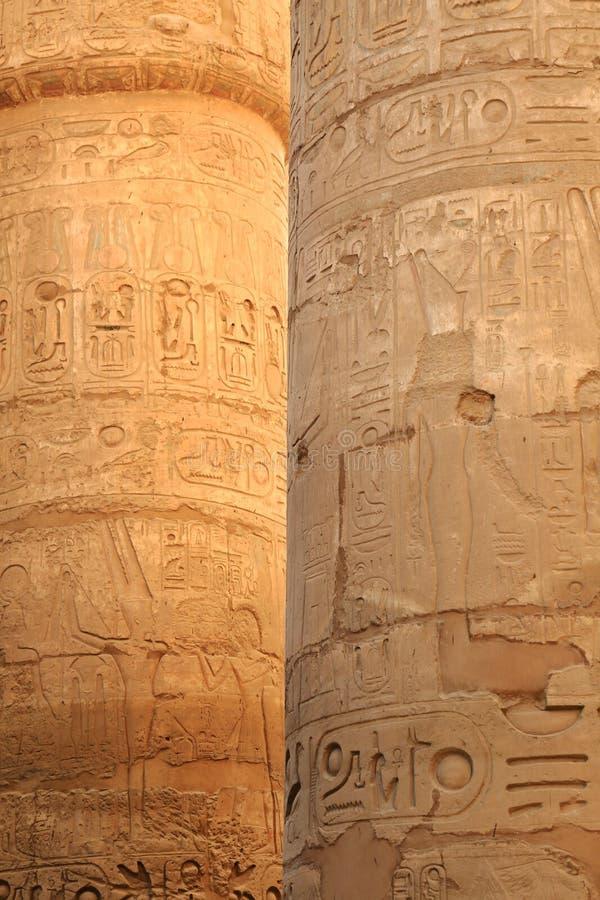 Spalten von Karnak-Tempel stockbilder