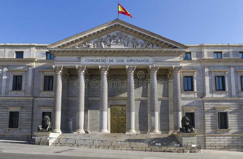 Spanish congress in Madrid royalty free stock photos