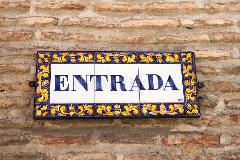 Spanish entrance sign stock images