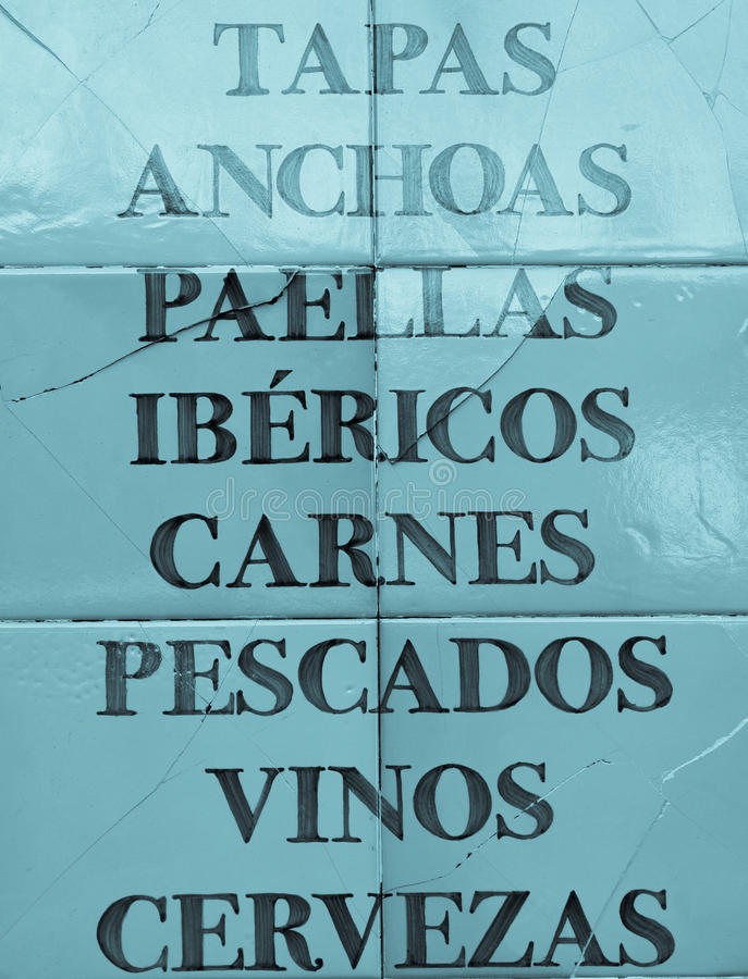 Free Spanish Food Stock Photography - 69556742