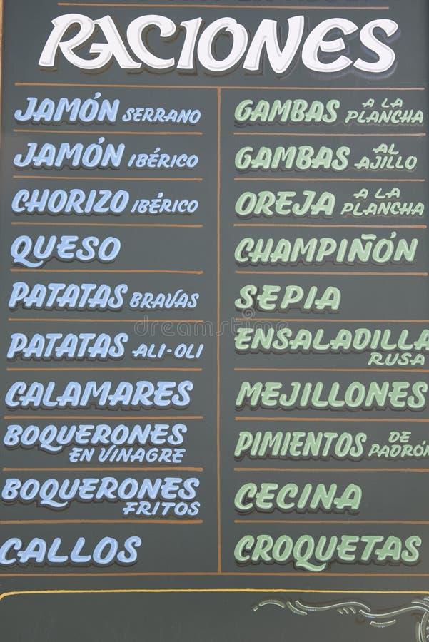Spanish Menu stock image