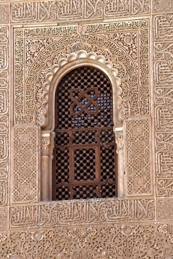 Free Spanish Window Alhambra Granada Spain Royalty Free Stock Image - 28101206