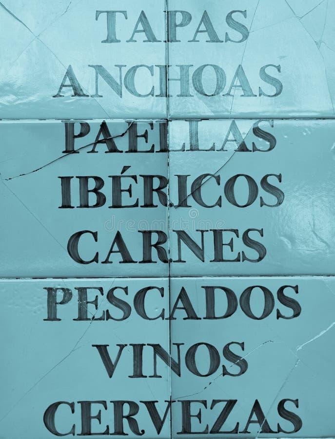 Spansk mat arkivbild