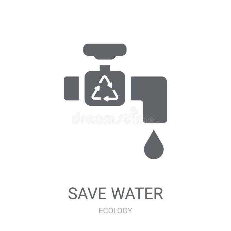 Sparen waterpictogram  stock illustratie