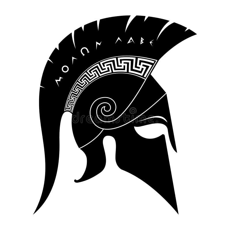 Spartan Helmet, molon labe stock illustratie