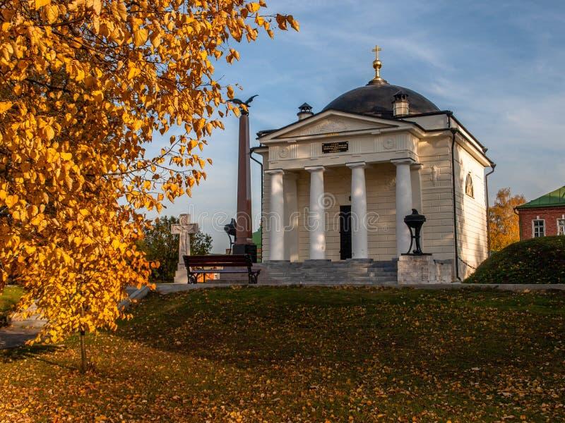 Spaso-Borodino monastery on the Borodino field in Central Russia in autumn. The monastery of the Savior full name-the monastery of the Savior in the name of royalty free stock photos