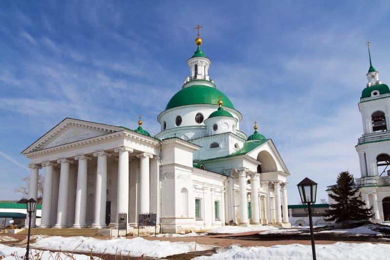 Download Spaso-Yakovlevsky Monastery Stock Image - Image: 20932653