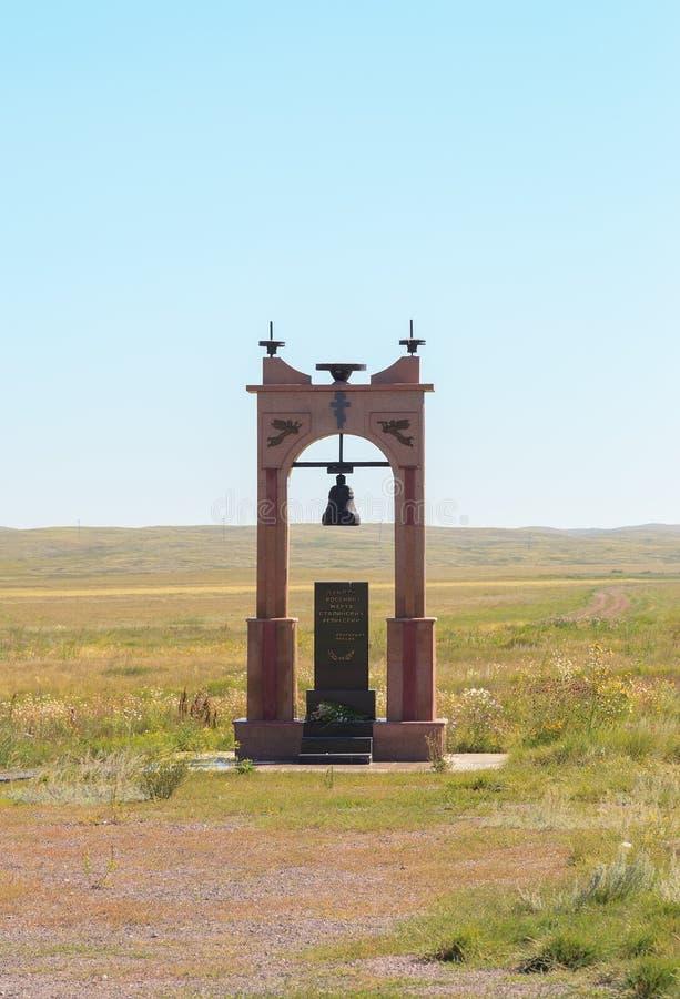 Spassk, Cazaquistão - 14 de agosto de 2016: Memorial de Spassky ao prisone fotografia de stock royalty free