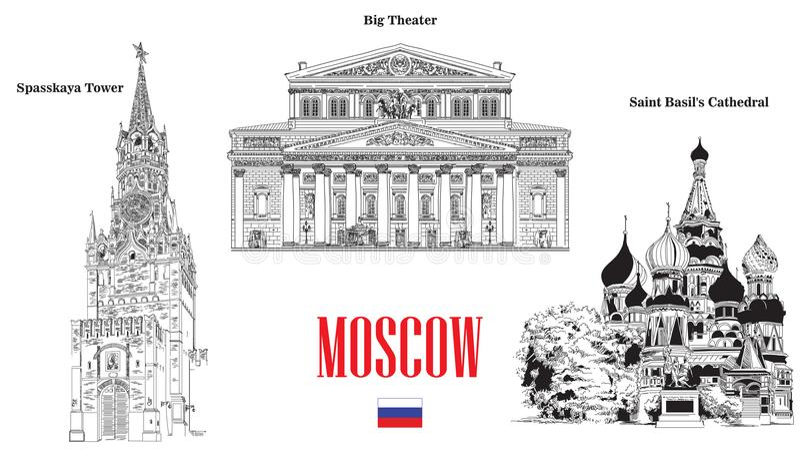 Spasskaya塔、圣徒蓬蒿大教堂和大剧院, landmar 库存例证