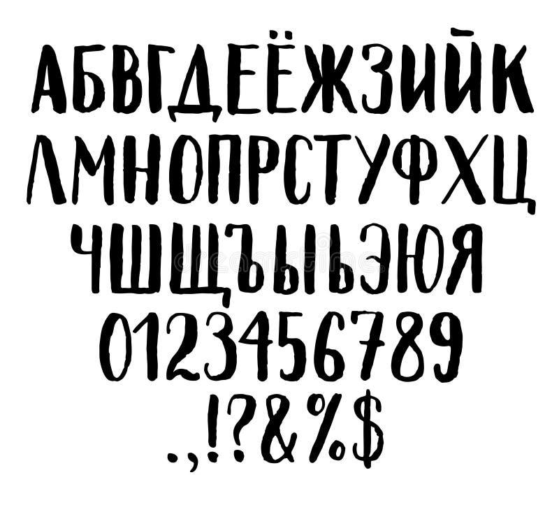 Spazzola macchiata di inchiostro che segna alfabeto con lettere cirillico illustrazione vettoriale