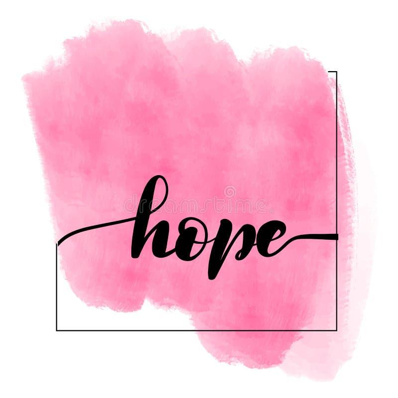 Spazzola scritta a mano ispiratrice che segna speranza con lettere royalty illustrazione gratis