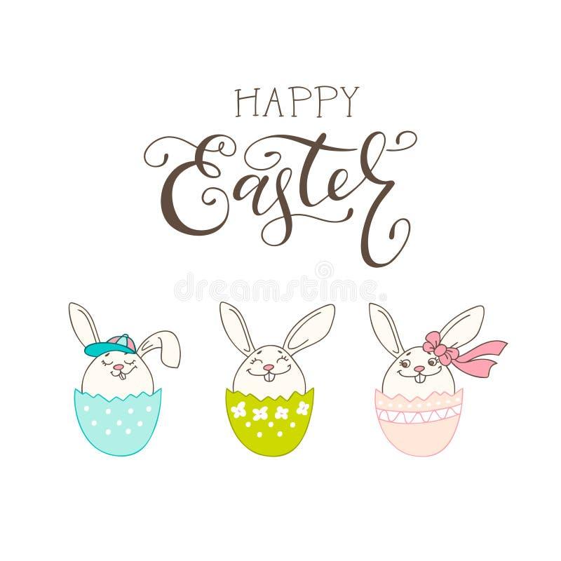 Spazzoli l'iscrizione della composizione con lettere di Pasqua felice e del coniglietto disegnato a mano illustrazione di stock
