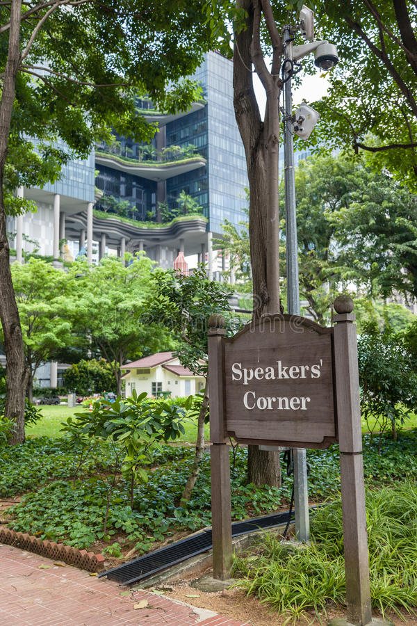 Speakers Corner Sign in Singapore. A Speakers' Corner sign at Singapore's Hong Lim Park marks the area where open-air public speaking, debate and discussion are royalty free stock photography