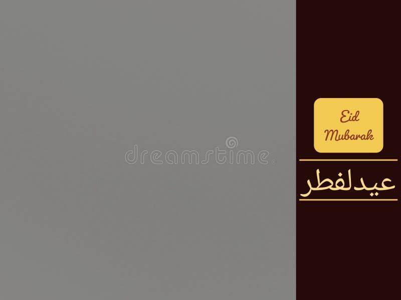 Special eid Mubarak card in stylish design royalty free illustration