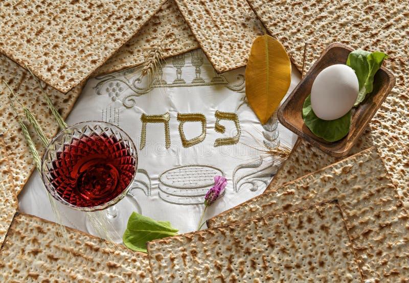 Specjalizuje si? atrybuty ?ydowscy Passover Seder wakacje obrazy stock