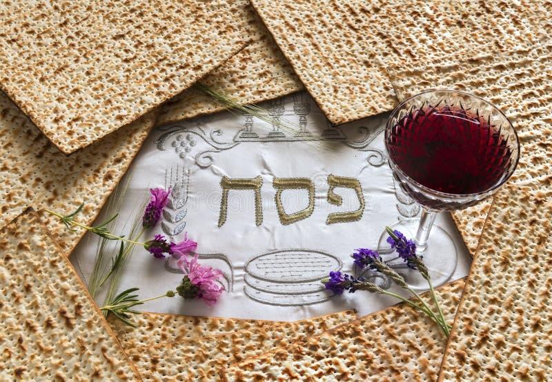 Specjalizuje si? atrybuty ?ydowscy Passover Seder wakacje fotografia stock